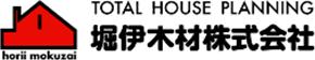 堀伊木材株式会社