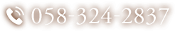 058-324-2837